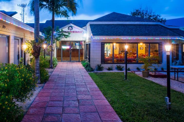 Champion House Restaurant II